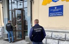 ГФС обыскала Киевпастранс из-за присвоения бюджетных средств