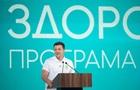 Зеленский с президентом МОК обсудил программу Здоровая Украина