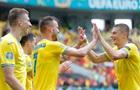 Реакція збірної України на вихід в плей-офф Євро-2020: відео