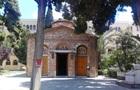 У Греції священик облив кислотою сім митрополитів - ЗМІ
