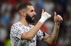 Бензема стал лучшим игроком матча Португалия - Франция