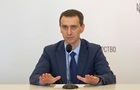 Вакциновані українці захищені від штаму Дельта - Ляшко
