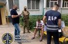 В Харькове полицейские делали  закладки  и вымогали взятки у наркозависимых