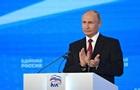 В Украине ввели санкции против окружения Путина