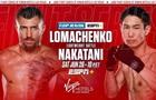 Ломаченко и Накатани провели дуэль взглядов