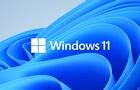 ОС не для всех. Что нового в Windows 11