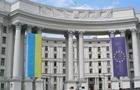 В МИД прокомментировали заявление Молдовы по делу судьи Чауса