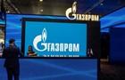 Украине покупать газ РФ не предлагали - Газпром