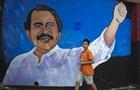 В Никарагуа задержали семь кандидатов в президенты