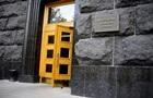 Украина получила $500 от размещения еврооблигаций