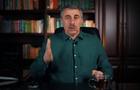 Комаровський розповів, як захистити дитину від штаму Дельта
