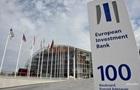 ЕИБ предоставит кредит на энергоэффективность зданий 6 университетов