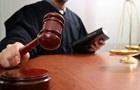 У Росії громадян РФ і Вірменії засудили до 10 років колонії за  шпигунство