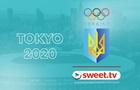 Олимпиада онлайн и в записи: SWEET.TV стал официальным партнером Национального олимпийского комитета Украины