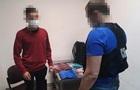 Иностранец, перевозивший в желудке более 1 кг кокаина, получил 7 лет тюрьмы