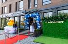 АГРОМАТ відкрив новий магазин в Києві