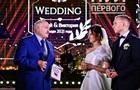 Внучка Лукашенко вышла замуж