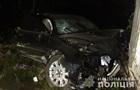 На Черниговщине легковушка въехала в частный дом: есть жертвы