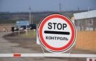 На Закарпатті не працює пункт пропуску на кордоні через негоду