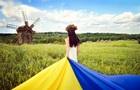 День Незалежності України 2021: історія і святкування