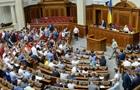 Разумков скликав засідання Ради на День Незалежності
