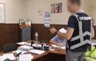 В Харькове разоблачили хищение 590 млн из бюджета