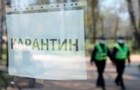 Итоги 02.08: Ковид-ограничения и место Украины