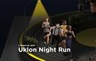 Забег Uklon Night Run