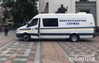 Біля Верховної Ради пройшли навчання з  розмінування
