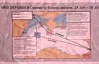 Потерянные документы об эсминце у Крыма: СМИ раскрыли личность виновника