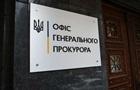 Екс-командиру Беркута оголошено підозру у справі Майдану