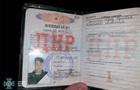 Сепаратиста  ДНР  суд приговорил к 10 годам лишения свободы