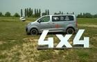 Дакаровская прокачка: испытываем Peugeot и Citroen с полным приводом Dangel