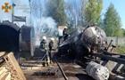 В Житомире на предприятии вспыхнула цистерна с горючим