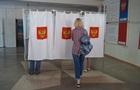 МЗС назвало порушенням російські  вибори  в Криму