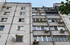 В жилом доме Кривого Рога произошел взрыв
