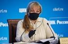 В России заявили о хакерских атаках из Украины в день выборов