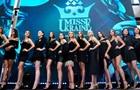 Представлены 25 претенденток на титул Мисс Украина-2021