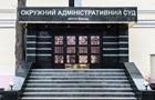 Украинка просит ОАСК поднять налоги