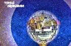Танці з зірками 2021: 3 випуск онлайн