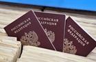 В ОРДЛО замедлилась паспортизация РФ - СНБО