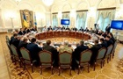 Підсумки 17.09: Моніторинг олігархів і санкції