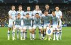 Динамо начало продажу билетов на выездной матч Лиги чемпионов против Баварии