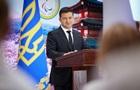 Україна проведе зимову Гімназіаду в 2023 році