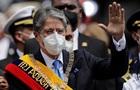 В Латинской Америке хотят объединиться по принципам ЕС