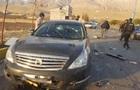 Появились детали убийства отца ядерной бомбы Ирана
