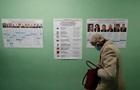 Один за всех. Как  голосуют  жители Донбасса на выборах в РФ