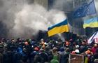 Справа Майдану: затриманий екс-чиновник МВС, який переховувався від слідства