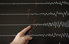 У Донецькій області стався землетрус