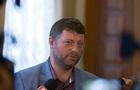 У Слузі народу прокоментували чутки про підготовку відставки Разумкова